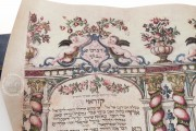 Book of Esther, Budapest, Hungarian Academy of Sciences, MS A 14 − Photo 8