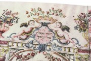 Book of Esther, Budapest, Hungarian Academy of Sciences, MS A 14 − Photo 14