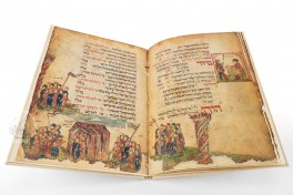 The Floersheim Haggadah Facsimile Edition