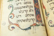 Barcelona Haggadah, London, British Library, Add. Ms. 14761 − Photo 18