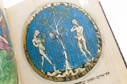 North French Hebrew Miscellany, Add. Ms. 11639 - British Library (London, United Kingdom) − Photo 6