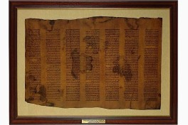 Torah Scroll Fragment Facsimile Edition