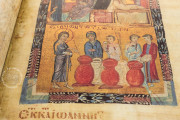 Lectionary of St Petersburg, St. Petersburg, National Library of Russia, Codex gr. 21, 21a − Photo 12
