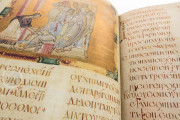 Lectionary of St Petersburg, St. Petersburg, National Library of Russia, Codex gr. 21, 21a − Photo 16