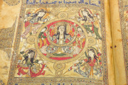 Kitab al-Diryaq, Paris, Bibliothèque Nationale de France, Ms. Arabe 2964 − Photo 8
