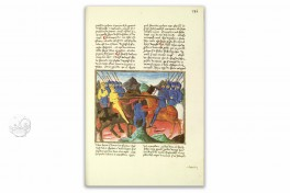 Romance of the Knight Zifar Facsimile Edition