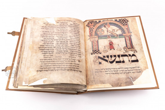 Worms Mahzor, MS 4° 781/1 - Jewish National and University Library (Jerusalem, Israel) − photo 1