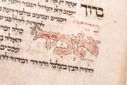 Worms Mahzor, Jerusalem, Jewish National and University Library, MS 4° 781 − Photo 12