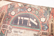 Worms Mahzor, MS 4° 781/1 - Jewish National and University Library (Jerusalem, Israel) − Photo 20