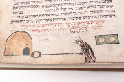 Worms Mahzor, Jerusalem, Jewish National and University Library, MS 4° 781 − Photo 22