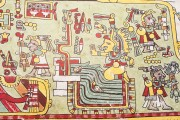 Codex Zouche-Nuttall, Add. Mss. 39671 - British Museum (London, United Kingdom) − photo 8