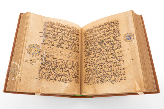 Quran of Ibn al-Bawwab, Dublin, Chester Beatty Library − Photo 1