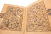 Quran of Ibn al-Bawwab, Dublin, Chester Beatty Library − Photo 3