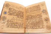 Quran of Ibn al-Bawwab, Dublin, Chester Beatty Library − Photo 6