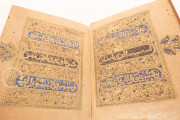 Quran of Ibn al-Bawwab, Dublin, Chester Beatty Library − Photo 8