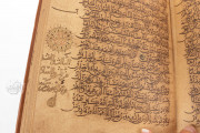 Quran of Ibn al-Bawwab, Dublin, Chester Beatty Library − Photo 9