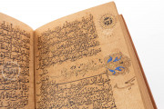 Quran of Ibn al-Bawwab, Dublin, Chester Beatty Library − Photo 11