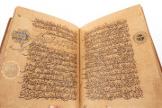 Quran of Ibn al-Bawwab, Dublin, Chester Beatty Library − Photo 14