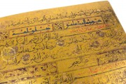 Golden Koran, Munich, Bayerische Staatsbibliothek, Cod. arab. 1112 − Photo 3