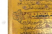 Golden Koran, Munich, Bayerische Staatsbibliothek, Cod. arab. 1112 − Photo 13