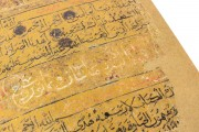 Golden Koran, Munich, Bayerische Staatsbibliothek, Cod. arab. 1112 − Photo 16
