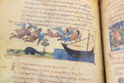 Treatise on Hunting and Fishing, Venice, Biblioteca Nazionale Marciana, Cod. Gr.Z.479 (=881) − Photo 26