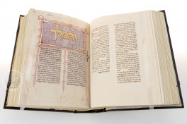 Hebrew Bible Facsimile Edition