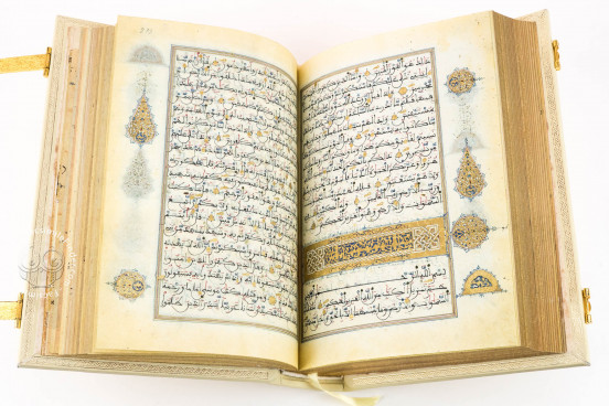 Koran of Muley Zaidan, San Lorenzo de El Escorial, Real Biblioteca del Monasterio de El Escorial, 1340 − Photo 1