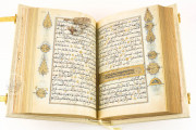 Koran of Muley Zaidan, San Lorenzo de El Escorial, Real Biblioteca del Monasterio de El Escorial, 1340 − Photo 5