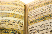 Koran of Muley Zaidan, San Lorenzo de El Escorial, Real Biblioteca del Monasterio de El Escorial, 1340 − Photo 14
