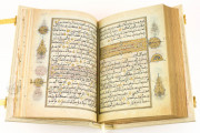 Koran of Muley Zaidan, San Lorenzo de El Escorial, Real Biblioteca del Monasterio de El Escorial, 1340 − Photo 15