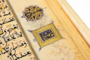 Koran of Muley Zaidan, San Lorenzo de El Escorial, Real Biblioteca del Monasterio de El Escorial, 1340 − Photo 17