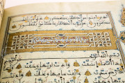 Koran of Muley Zaidan, San Lorenzo de El Escorial, Real Biblioteca del Monasterio de El Escorial, 1340 − Photo 18