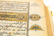 Koran of Muley Zaidan, San Lorenzo de El Escorial, Real Biblioteca del Monasterio de El Escorial, 1340 − Photo 19