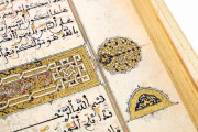 Koran of Muley Zaidan, San Lorenzo de El Escorial, Real Biblioteca del Monasterio de El Escorial, 1340 − Photo 20