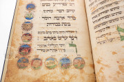 Ashkenazi Haggadah, London, British Library, Add. MS 14762 − Photo 17