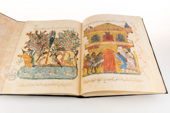 Maqamat Al-Hariri, Paris, Bibliothèque Nationale de France, ms. arabe 5847 − Photo 1