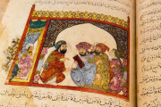 Maqamat Al-Hariri, Paris, Bibliothèque Nationale de France, ms. arabe 5847 − Photo 19