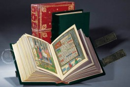 Das Da Costa Stundenbuch (Deluxe Edition), New York, The Morgan Library & Museum, MS M.399, Das Da Costa Stundenbuch (Deluxe Edition) by Adeva.